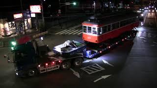 箱根登山鉄道モハ1形 107号 鈴廣かまぼこの里へ陸送