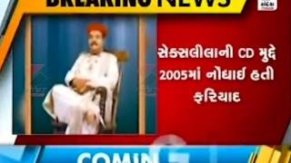 2005 'Sex Scandal ' Case Aajendra Prasad Granted Bail From Nadiad Court