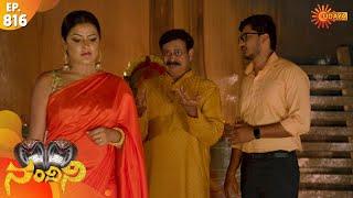 Nandini - Episode 816   10th Dec 19   Udaya TV Serial   Kannada Serial
