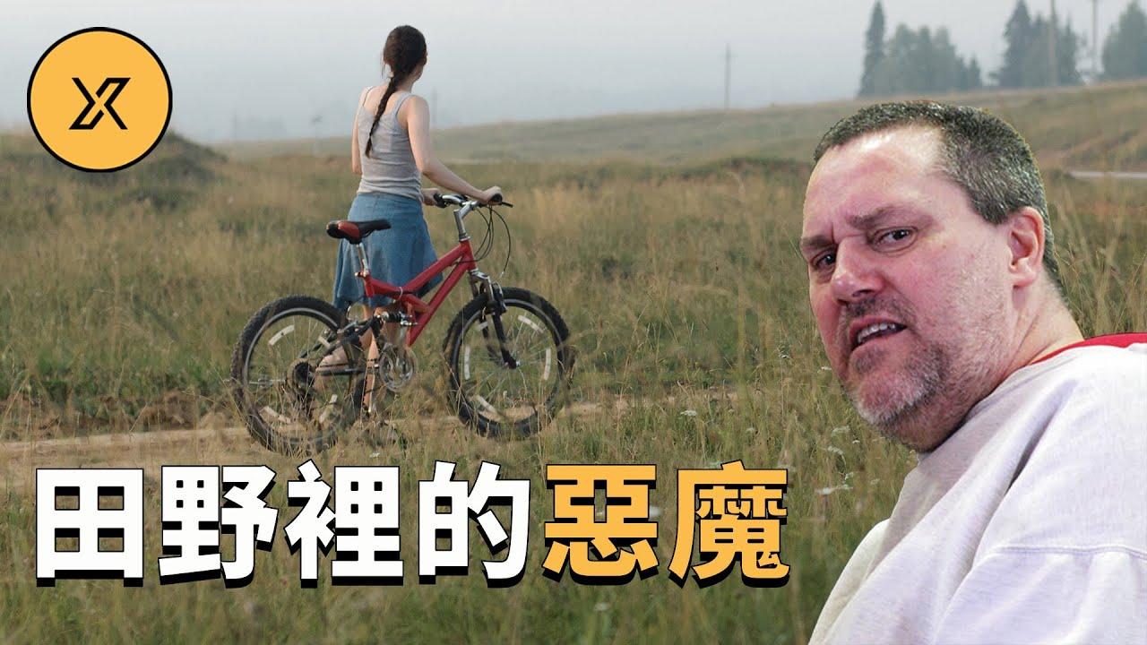 女子騎車途經玉米地後遭遇不測,關鍵目擊者助警方三天破案
