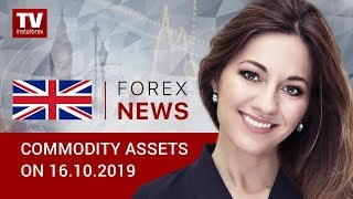 InstaForex tv news: 16.10.2019: Oil and RUB traders remain cautious awaiting signals (Brent, USD/RUB)