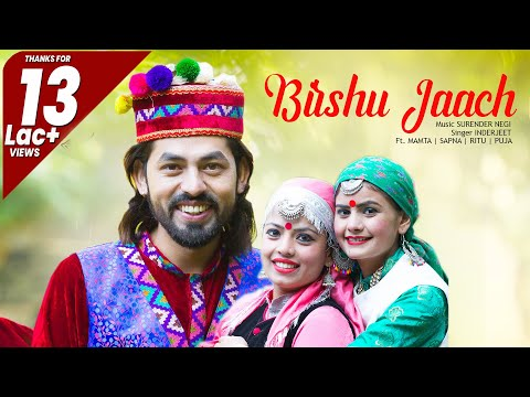 New Pahari Song 2018 | Birshu Jaach | Inder Jeet | Official Video | Surender Negi | iSur Studios