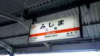 JR東海車両から流れる発車メロディー