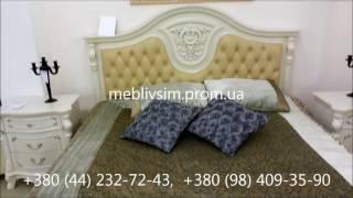 Белые спальни. Спальня Monro, Carvelli(Рады представить Вашему вниманию спальню Monro (Монро), из коллекции мебели Carvelli. В данной коллекции представ..., 2013-10-17T07:01:51.000Z)
