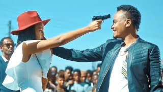 Kako Getachew - Aroge Arada 2 | አሮጌ አራዳ #2 - New Ethiopian Music 2018 (Official Video)