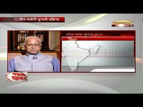 Pehli Khabar - Election Commission announces Lok Sabha elections | 05.03.14