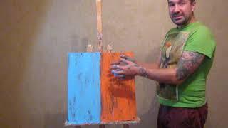Живопись руками Дениса Симонова, урок с двумя противоположными цветами