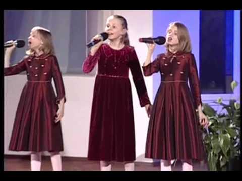 Христианские песни с аккордами: Главная