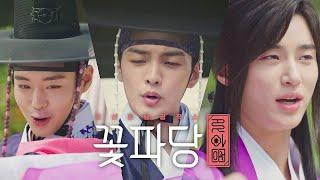 「コッパダン:朝鮮婚談工作所」ハイライト映像…
