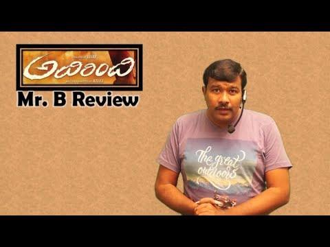 Adirindi Review | Vijay Adhirindi Telugu...