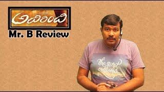 Adirindi Review | Vijay Adhirindi Telugu Movie Rating | Atlee | Samantha | AR Rahman | Mr. B