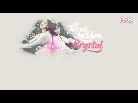 [Vietsub] Krystal - 울컥 (All of sudden) [My Lovely Girl OST Part.2]