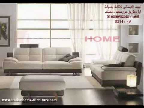 latest videos of modern living room 2014 2015 videos italian home furniture - Modern Living Room Furniture 2014