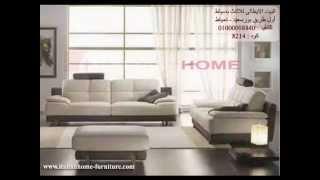 Latest Videos Of  Modern Living Room 2014 - 2015   Videos Italian Home  Furniture