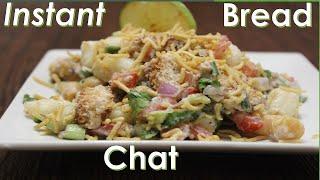 Chana Chaat|Chole Chaat recipe|Ramadan Chaat|street food|mumbai|healthy chaat recipe|Street Style