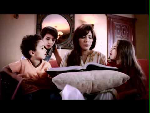 Assala - Khaliha 3ala Allah | اصاله - خليها علي الله