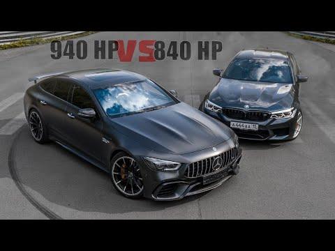 940 л.с. Mercedes-AMG