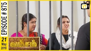 vamsam tamil serial   episode 875   21 05 2016