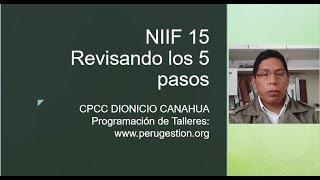 NIIF 15 Una revisión de los 5 pasos