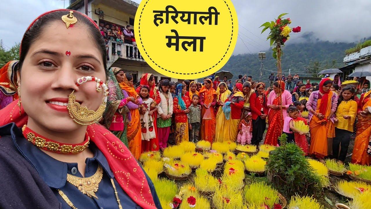 पारम्परिक पहनावा और हरियाली मेला    Pahadi Lifestyle Vlog    Priyanka Yogi Tiwari   