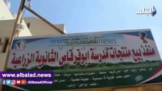 محافظ المنيا يتابع أعمال صيانة المدارس.. فيديو وصور