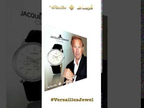 Versailles jewelry - Doha Qatar
