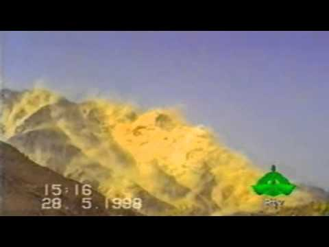 Pakistani Nuclear Tests: PTV (1998)