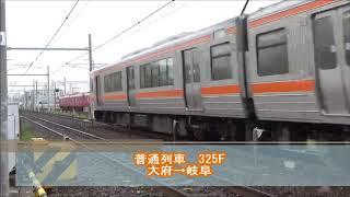 JR&名鉄電車 動画集 2019 04 17