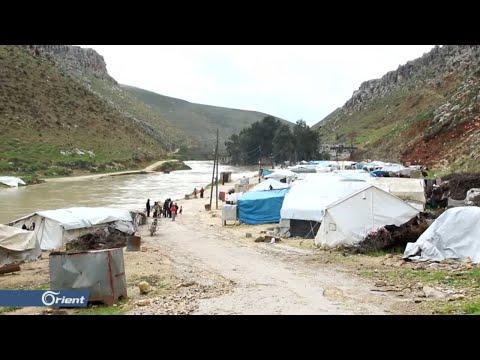 الأمم المتحدة: الفيضانات أضرت بـ 23 ألف نازح شمال غرب سوريا  - 16:53-2019 / 1 / 11