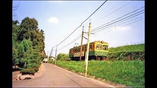 [写真]昭和61年 味方 弥彦山 (新潟) Niigata Prefecture, Japan in 1986