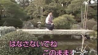 十六夜舟 森進一 Izayoubune Mori Shinichi.