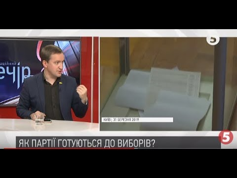 5 канал: Розпуск Ради: як партії готуються до виборів | О. Солонтай, Я. Юрчишин | Інфовечір