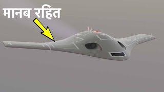 भारत का ये गुप्त हतियार  जिस से पाकिस्तान और चीन की  उड़ गई नींद  - Must watch !
