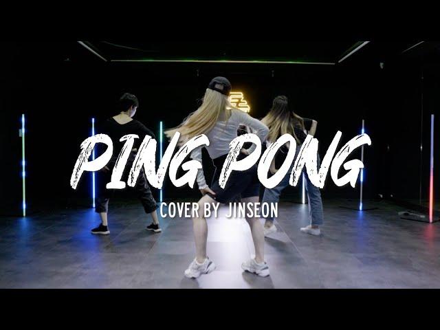[수원댄스학원] KPOP COVER DANCE 케이팝 커버댄스 | HyunA & DAWN - PING PONG