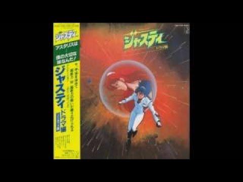 1985 渡辺 博也/Hiroya Watanabe Justy Drama Hen