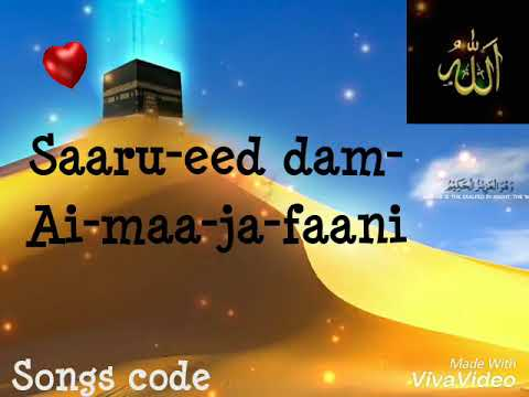 Ya taiba beautiful arabic naat | Whatsapp status