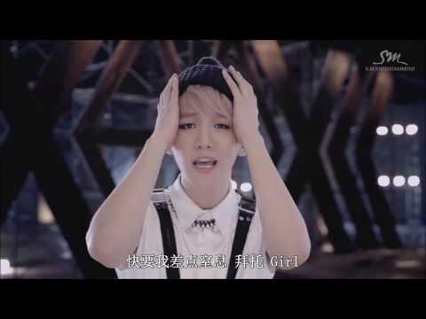 [EXO] All of Baekhyun's lines in MV's (2012-2016)