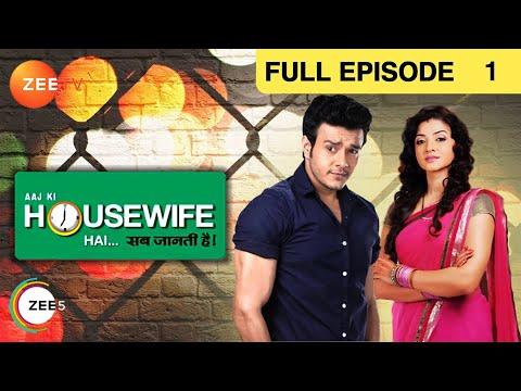 Housewife Hai - Sab Jaanti Hai | Full Episode - 1 | Suhasi Goradia Dhami, Anirudh Dave | Zee TV