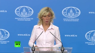 Еженедельный брифинг Марии Захаровой (18.07.2018)