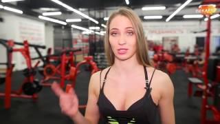 видео Что делать если забились мышцы ног после тренировки?