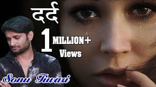 Sonu Tiwari Best Sad Songs