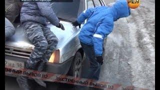 Адская драка. Пешеходы против водителей. РЕН ТВ