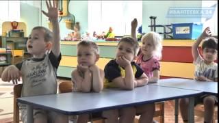 видео Оценивание подготовительной группы по физкультуре (Страница 1) — Образование — Вопрос