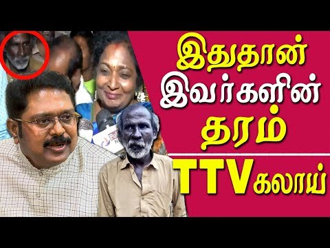 h.raja latest speech & tamilisai vs auto driver ttv dinakaran takes on h raja and tamilisai tamil news live   BJP members allegedly assaulted an auto driver in Saidapet here on Sunday night when he tried to raise anguish over the rocketing fuel price to party Tamil Nadu party president Tamilisai Soundararajan. The incident took place when Tamilisai went to attend a Vinayagar Chathurthi programme organised by the Hindu Munnani. In a similar occasion bjp national secretary h raja udes derogatory words on police and madras high court , commenting on these incident amma makkal munnetra kazhagam leader ttv dinakaran said that this shows the political tolerance level of bjp leadership in tamil nadu  ttv dinakaran, ttv, dinakaran, ttv dinakaran news, ttv dinakaran latest, ttv dinakaran latest news, ttv dinakaran speech, h raja latest speech, t t v dinakaran,ttv dinakaran speech today, ttv thinakaran,   More tamil news tamil news today latest tamil news kollywood news kollywood tamil news Please Subscribe to red pix 24x7 https://goo.gl/bzRyDm  #tamilnewslive sun tv news sun news live sun news