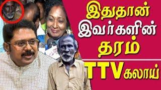 h.raja latest speech & tamilisai vs auto driver ttv dinakaran takes on h raja & tamilisai tamil news