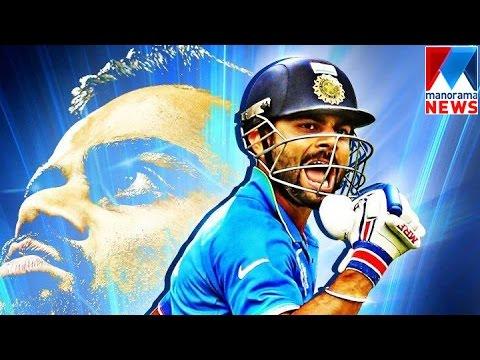 Virat Kohli tops ICC World T20 rankings | Manorama News