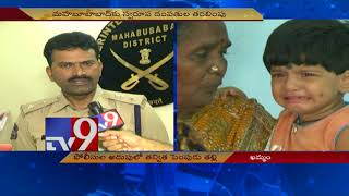 Baby Tanvitha case    Adoptive mother held - TV9