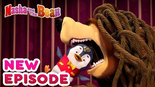 Masha and the Bear  NEW EPISODE!  Best cartoon collection  Best Medicine