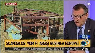 """Paul Stănescu, declarație despre Euro 2020: """" Steaua se demolează cu totul, se face alt stadion"""