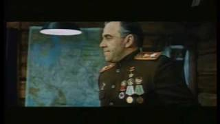 Михаил Ульянов человек которому верили 2 я часть